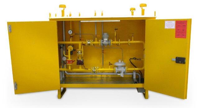 шкафной пункт редуцирования газа