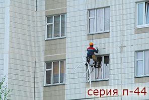 Работы по утеплению квартиры