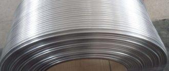 алюминиевая труба в бухтах